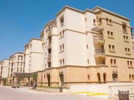 2 غرف النوم شقة للبيع في Uptown Cairo, القاهرة Aurora