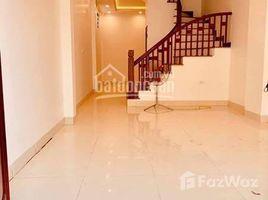4 Phòng ngủ Nhà mặt tiền bán ở Long Biên, Hà Nội Bán siêu gấp nhà đẹp - ngay Phố Trạm - 39m2