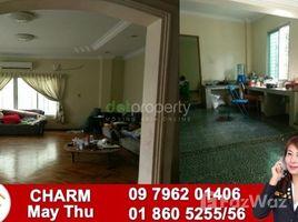 Pyinmana, နေပြည်တေ 4 Bedroom House for rent in Dagon Myothit (North), Yangon တွင် 4 အိပ်ခန်းများ အိမ်ခြံမြေ ငှားရန်အတွက်