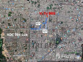 Studio House for sale in An Lac A, Ho Chi Minh City Nhà MT Phùng Tá Chu, An Lạc, Bình Tân, HCM - ngay trường học THCS An Lạc A