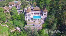 Available Units at Ayara Kamala Resort And Spa
