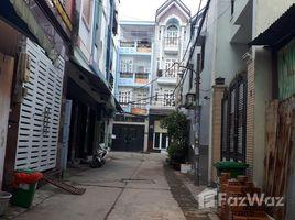 2 Bedrooms House for sale in Binh Tri Dong, Ho Chi Minh City Nhà hẻm 363 Đất Mới, DT 4x15m, 1 trệt 1 lửng, giá 3.6 tỷ