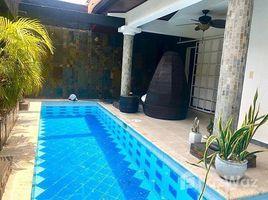 3 Habitaciones Casa en venta en Ancón, Panamá ALBROOK GARDENS 78, Panamá, Panamá