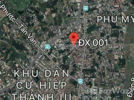 平陽省 Tan Vinh Hiep Bán đất mặt tiền dx 01 phú mỹ ngay công viên N/A 土地 售