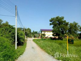 N/A Property for sale in Wang Krachae, Trat Land For Sale In Trat City
