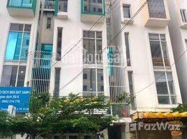 Studio House for sale in Ben Nghe, Ho Chi Minh City Bán gấp nhà mặt tiền Hồ Tùng Mậu, P. Bến Nghé, Q. 1, DT: 4.5x20m, 5 lầu, HĐ: 148tr/th, 40 tỷ TL