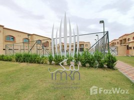4 غرف النوم عقارات للإيجار في , Al Ain Al Ain Compound