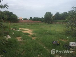 N/A Property for sale in Svay Dankum, Siem Reap Land for sale