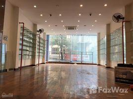 河內市 Mai Dich Bán nhà mặt phố Doãn Kế Thiện, MT 6m, MB 87m2, xây 6 tầng 开间 屋 售