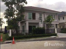 4 Bedrooms House for sale in Saphan Sung, Bangkok Life Bangkok Boulevard Wongwaen Rama 9