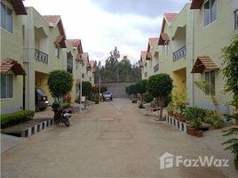 Karnataka n.a. ( 2050) Krishna Kuteer Hoody Circle, ITPL Road, Bangalore, Karnataka 3 卧室 屋 售
