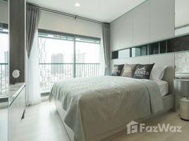 2 Bedrooms Condo for rent in Phra Khanong, Bangkok Life Sukhumvit 48