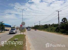 N/A Terrain a vendre à Ou Ruessei Ti Bei, Phnom Penh Other-KH-86246