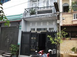 Studio Townhouse for rent in Ward 15, Ho Chi Minh City 2 Storey Townhouse for Rent in District 4