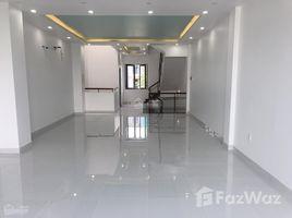 胡志明市 Binh Hung Cho thuê nhà mặt tiền đường Số 1 khu dân cư Dương Hồng Đại Phúc - LH: +66 (0) 2 508 8780 开间 屋 租