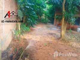 N/A Land for sale in Svay Dankum, Siem Reap Other-KH-82367