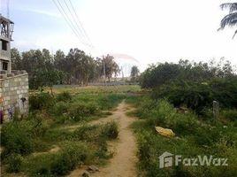 Karnataka n.a. ( 2050) TC palya main road, TC Palya,, Bangalore, Karnataka N/A 土地 售