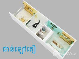 Kandal Prek Ho Other-KH-82347 4 卧室 别墅 售