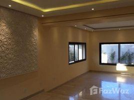 Marrakech Tensift Al Haouz Na Menara Gueliz Très belle villa neuve en plein centre ville 4 卧室 别墅 售
