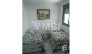 2 غرف النوم عقارات للبيع في NA (Charf), Tanger - Tétouan Appartement à louer -Tanger L.MM