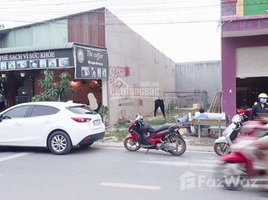 平陽省 Thuan Giao Khai xuân em bán rẻ lô đất MT kinh doanh buôn bán rất đẹp ngay KDC Vsip 1 (gần vòng xoay An Phú) N/A 土地 售