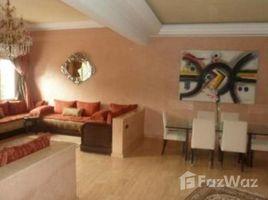 Grand Casablanca Na Anfa vente-villa-Casablanca-Ain Diab 3 卧室 屋 售