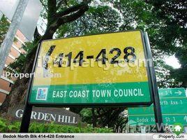 East region Bedok north Bedok North Avenue 2 2 卧室 房产 租