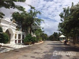 芹苴市 Cai Khe Bán gấp nền Góc 2 mặt tiền - Khu biệt thự Cồn Khương, quận Ninh Kiều N/A 土地 售