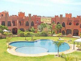 Marrakech Tensift Al Haouz Na Annakhil Magnifique villa de très grand confort 4 卧室 别墅 租