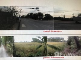 N/A Land for sale in Saen Saep, Bangkok Land for sale Soi Ruampattana 6