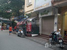 4 Phòng ngủ Nhà mặt tiền bán ở Trung Liệt, Hà Nội Nhà phố Trung Liệt, Đống Đa, kinh doanh, vỉa hè, ô tô tránh, giá chỉ 1 tỷ