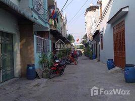 Studio Nhà mặt tiền bán ở , Bình Dương Bán nhà trọ SHR khu dân cư Thuận An Hòa, Thuận An. LH: +66 (0) 2 508 8780