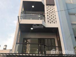 Studio House for sale in Ward 12, Ho Chi Minh City BÁN NHÀ HẺM 331 ĐƯỜNG PHAN HUY ÍCH, GÒ VẤP, HỒ CHÍ MINH