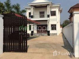 ເຮືອນ 4 ຫ້ອງນອນ ຂາຍ ໃນ , ຫົວພັນ 4 Bedroom House for sale in Slideshow, Vientiane