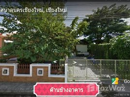 1 Bedroom House for sale in Ban Pong, Chiang Mai House & Land Closed To Main Road