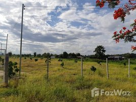 N/A Land for sale in Chae Chang, Chiang Mai Land Near Alpine Golf Resort