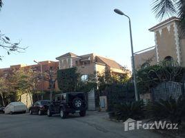 4 غرف النوم تاون هاوس للبيع في Al Motamayez District, الجيزة Mena Garden City