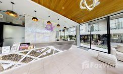 Photos 1 of the แผนกต้อนรับ at Diamond Condominium Bang Tao