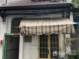1 Bedroom House for sale in Nguyen Thai Binh, Ho Chi Minh City Bán nhà 27/8 Nguyễn Thái Bình, Quận 1, hẻm 6.5m, 22m, giá 5,9 tỷ thương lượng