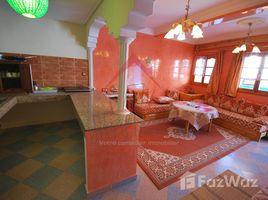 4 غرف النوم فيلا للبيع في Agadir Banl, Souss - Massa - Draâ Maison titré à Tamraght