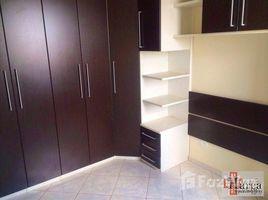 北里奥格兰德州 (北大河州) Fernando De Noronha Jardim Guadalajara 2 卧室 住宅 售