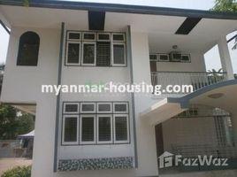 Bogale, ဧရာဝတီ တိုင်းဒေသကြီ 5 Bedroom House for sale in Thin Gan Kyun, Ayeyarwady တွင် 5 အိပ်ခန်းများ အိမ် ရောင်းရန်အတွက်
