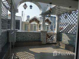 4 Bedrooms House for sale in Ward 9, Ho Chi Minh City BÁN NHÀ GÒ VẤP ĐƯỜNG PHẠM VĂN CHIÊU, FULL NỘI THẤT CAO CẤP, SANG TRỌNG