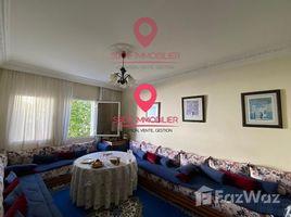 3 غرف النوم شقة للبيع في NA (Yacoub El Mansour), Rabat-Salé-Zemmour-Zaer Appartement à vendre à Hay Riad