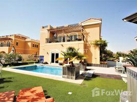 5 Bedrooms Villa for sale in , Dubai The Aldea