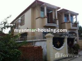 Kayin Pa An 7 Bedroom House for sale in Hlaing, Kayin 7 卧室 屋 售