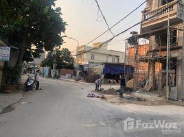 N/A Land for sale in Binh Hung Hoa, Ho Chi Minh City Nhượng lại lô đất 5x19 MT Phạm Đăng Giảng,Bình Tân,cách chợ 300m,Đường mở rộng 20m,sổ hồng