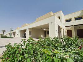 迪拜 Naseem Townhouses 3 卧室 联排别墅 租