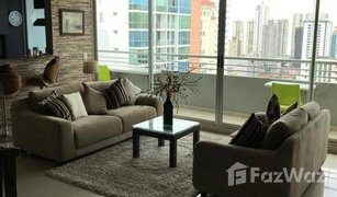 2 Bedrooms Apartment for sale in San Francisco, Panama CALLE 74 SAN FRANCISCO 2702