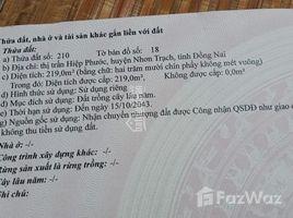 同奈省 Hiep Phuoc Chính chủ cần bán nhà giá tốt gần chợ đêm Hiệp Phước, huyện Nhơn Trạch, Đồng Nai 开间 屋 售
